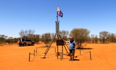 Lamberts Gravitational Centre Of Australia (NT)