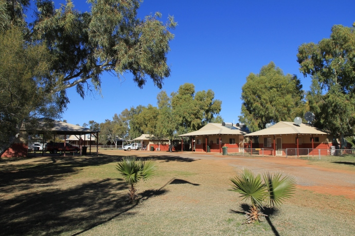 Karalundi Aboriginal Education Community (WA)