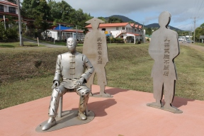 Cooktown - The Chinese Shrine commemorates the important part played by the Chinese in the early days of settlement. (Qld)
