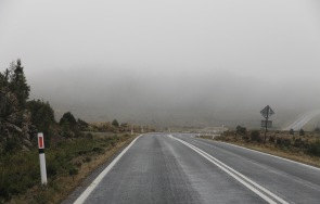 Cradle Mountain-Lake St Clair National Park - A Foggy Morning To Start Our Visit (Was)